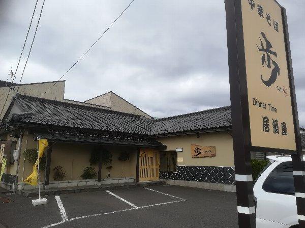 ayumu2-tsuruga-016.jpg