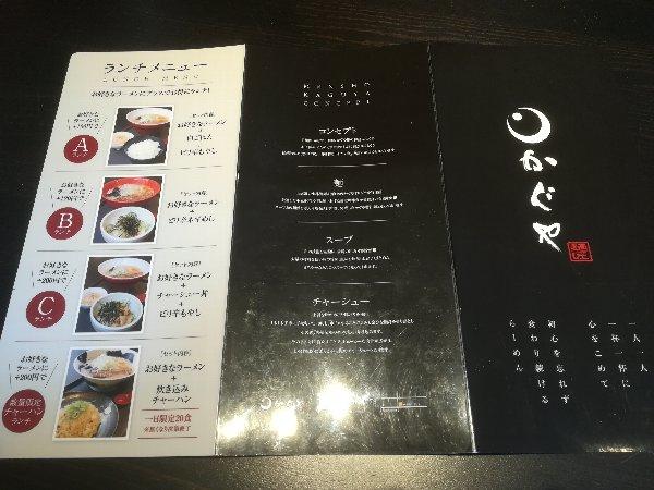 kagura3-tusuruga-001.jpg