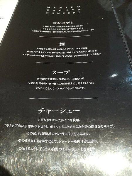 kagura3-tusuruga-002.jpg