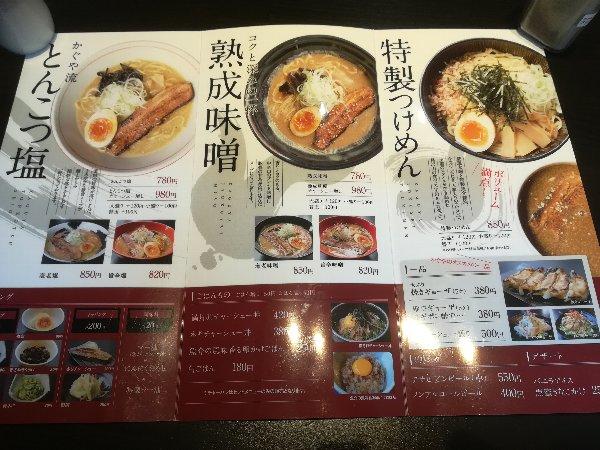 kagura3-tusuruga-003.jpg