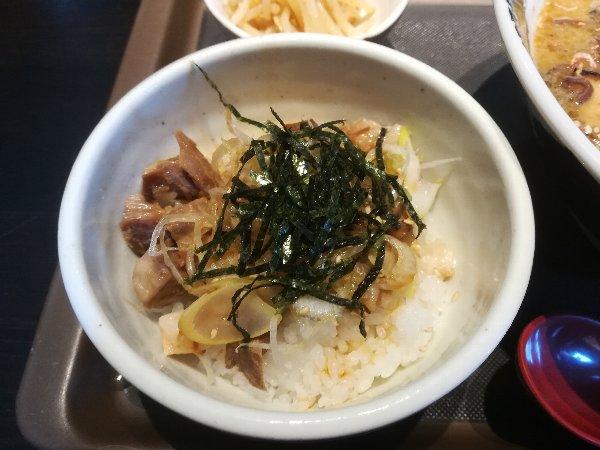 kagura3-tusuruga-010.jpg