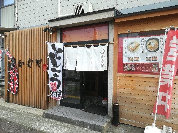 kagura3-tusuruga-017.jpg