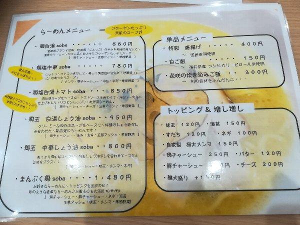 kisaki-fukui-005.jpg