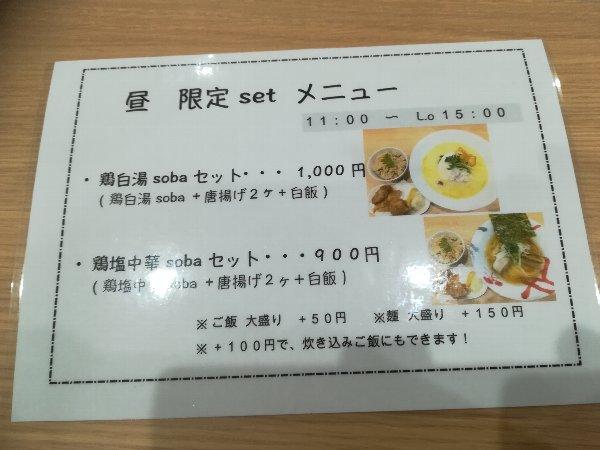 kisaki-fukui-006.jpg