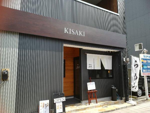 kisaki-fukui-018.jpg