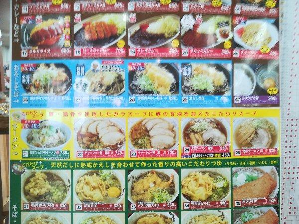 kitasabae-pa-004.jpg