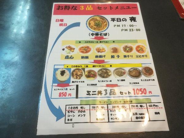 mikichan-sabae-006.jpg