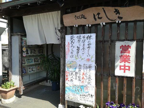 nishiki-tsuruga-001.jpg
