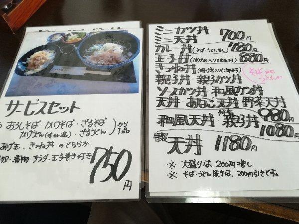 nishiki-tsuruga-003.jpg