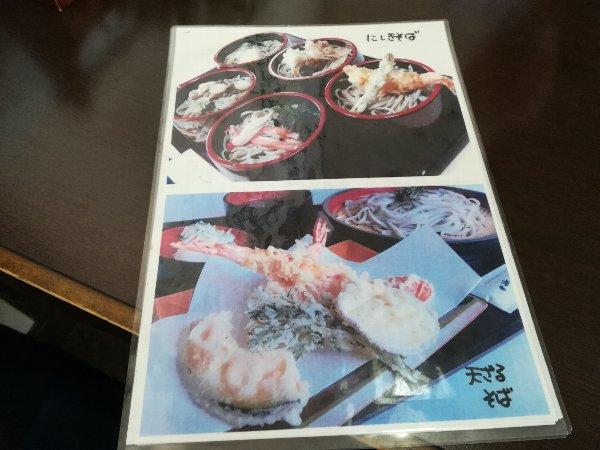 nishiki-tsuruga-004.jpg
