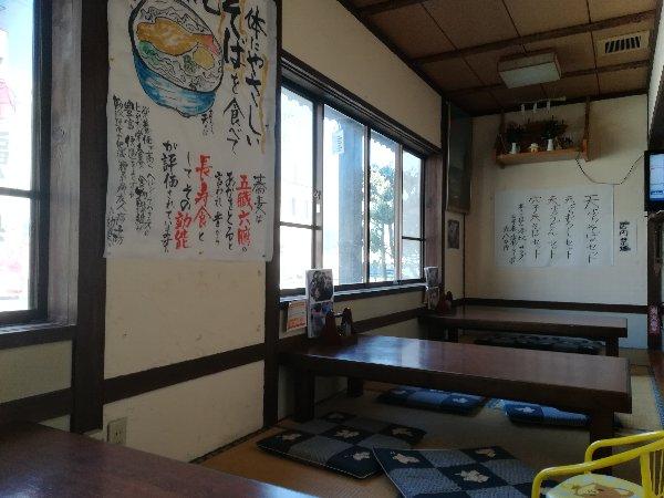 nishiki-tsuruga-008.jpg