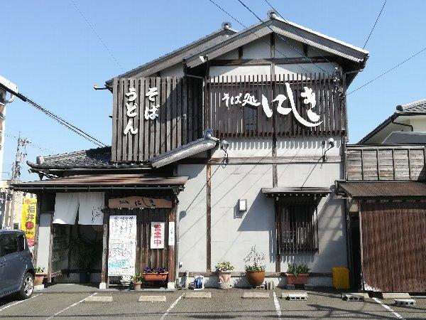 nishiki-tsuruga-015.jpg