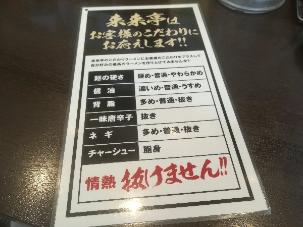 rairaitei4-tsuruga-002.jpg