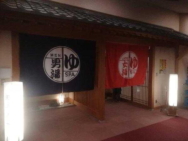 taicho2-echizen-007.jpg