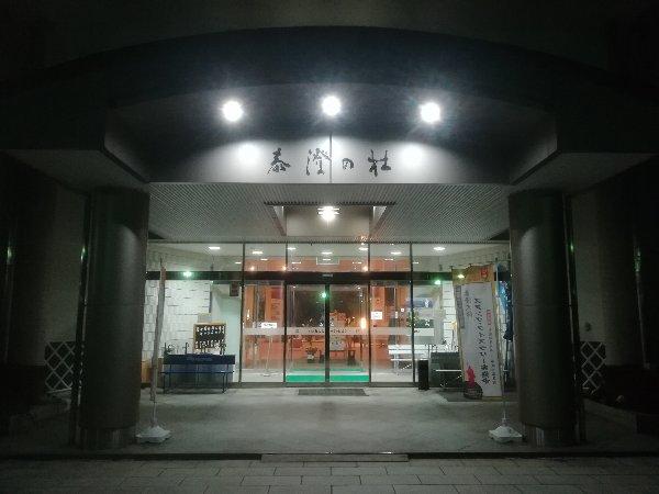 taicho2-echizen-015.jpg