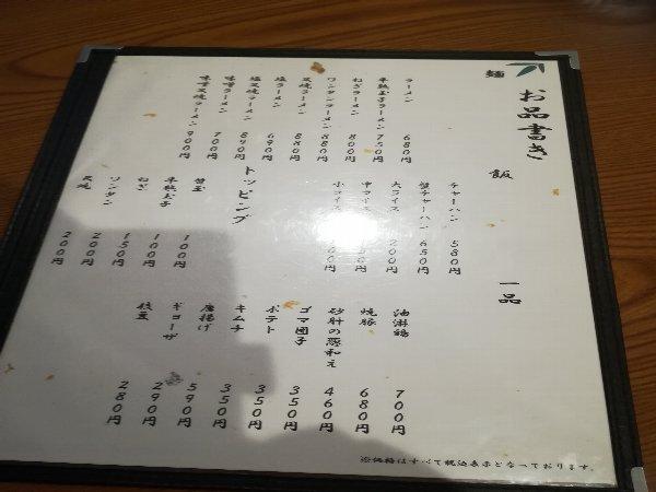 yoshidaya-inage-005.jpg