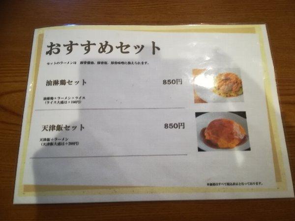 yoshidaya-inage-006.jpg