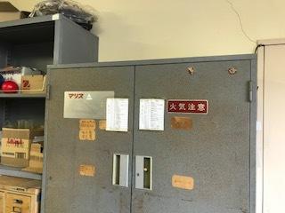 田上中耐震1