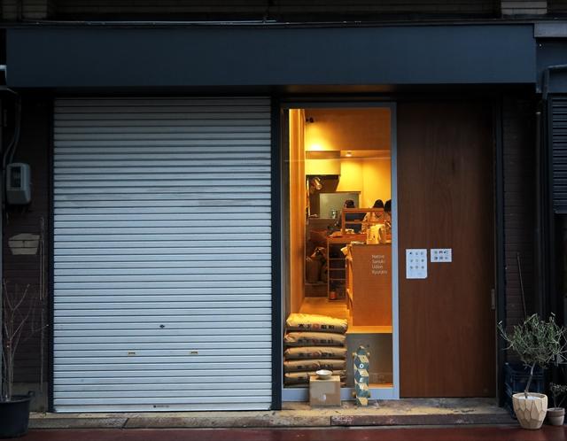 180109-UdonKyutaro-011-S.jpg