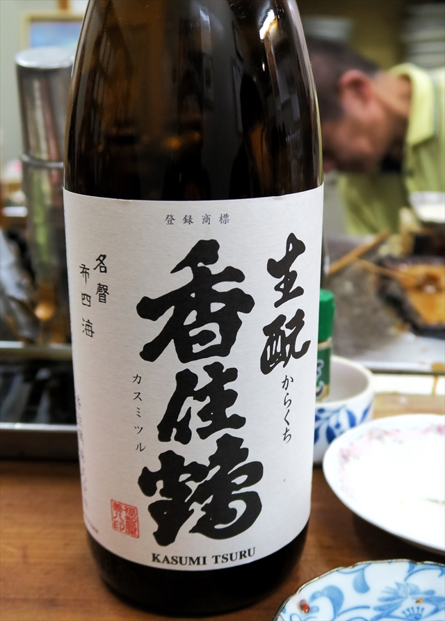 180111-串かつ次郎吉-022-S