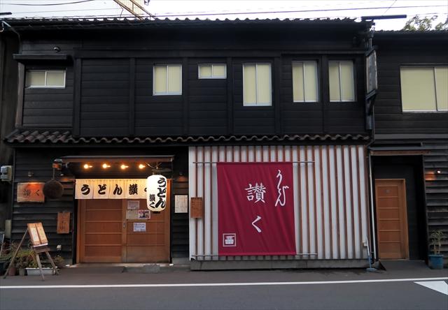 180125-うどん讃く-010-S