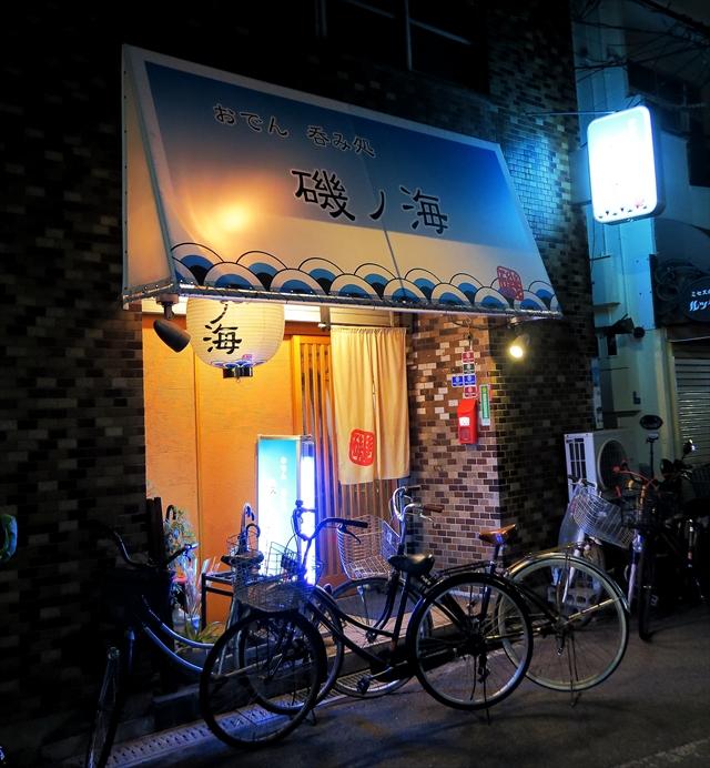 180125-磯ノ海-001-S