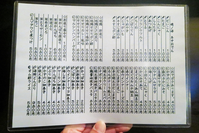 180125-磯ノ海-002-S