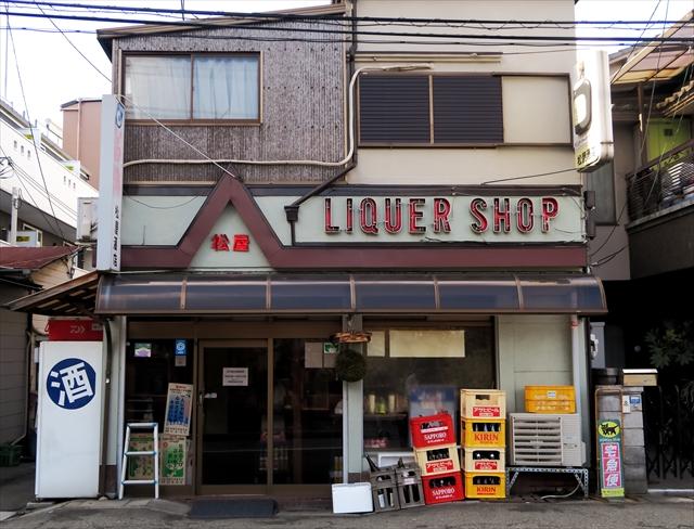 180127-松屋酒店-006-S