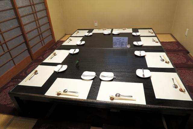 180127-松屋酒店-008-S
