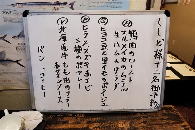 180127-松屋酒店-009-S