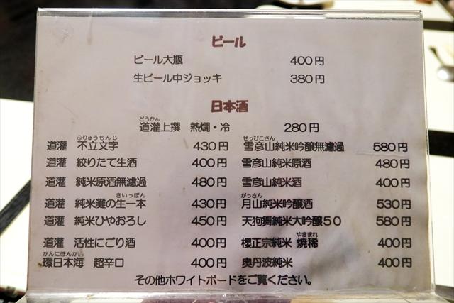 180127-松屋酒店-010-S