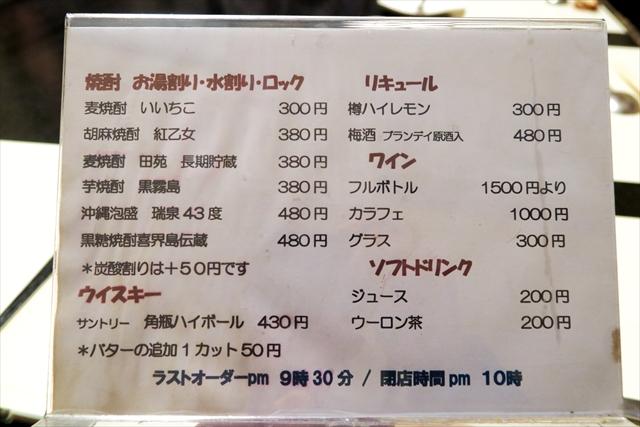 180127-松屋酒店-011-S