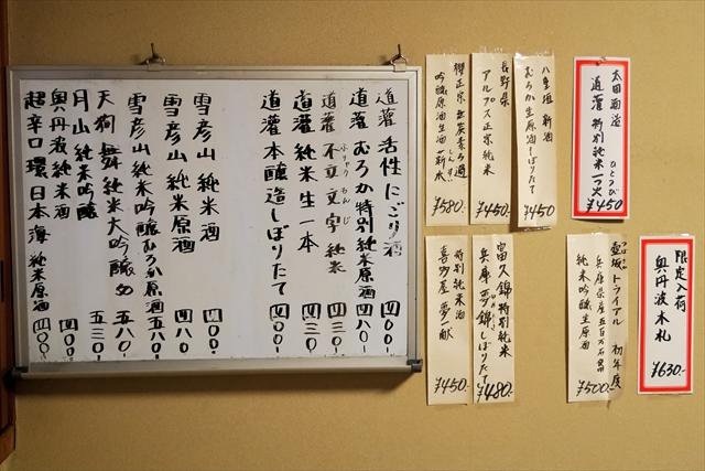 180127-松屋酒店-012-S