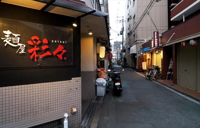 180128-日本酒ぐびぐび-003-S