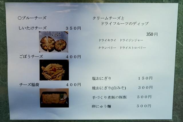 180128-日本酒ぐびぐび-008-S