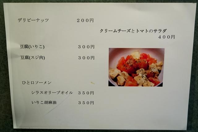 180128-日本酒ぐびぐび-010-S