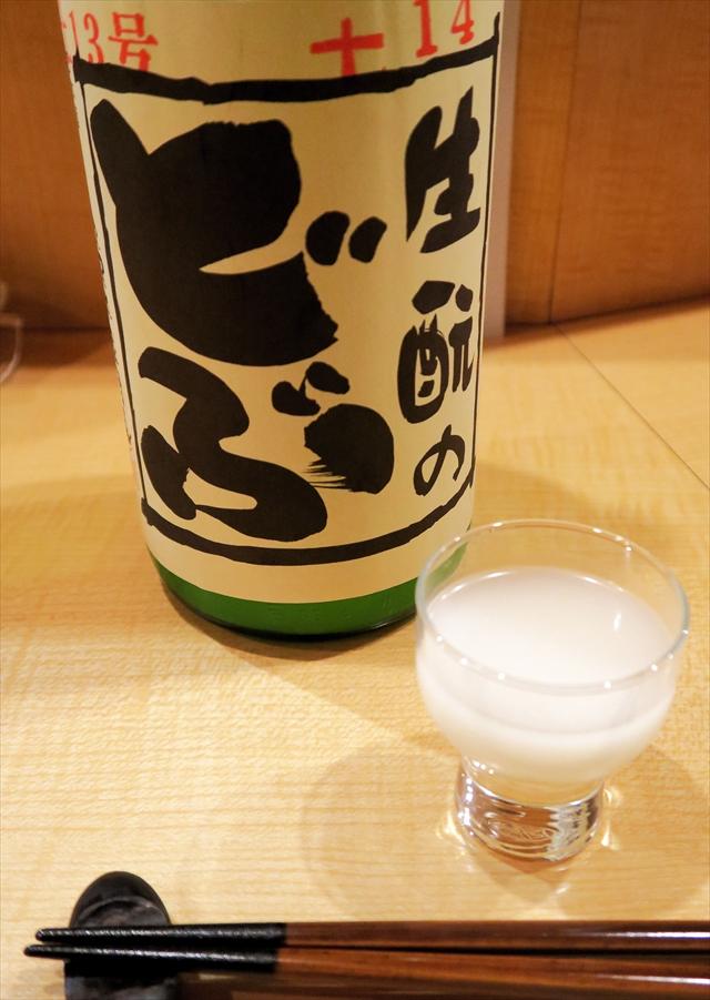 180128-日本酒ぐびぐび-016-S