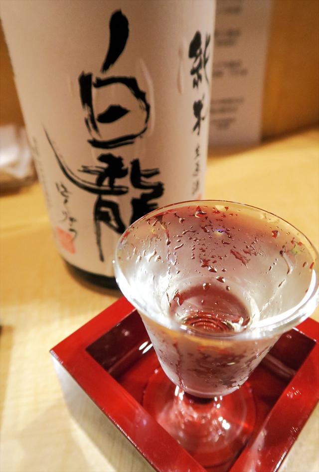 180128-日本酒ぐびぐび-018-S