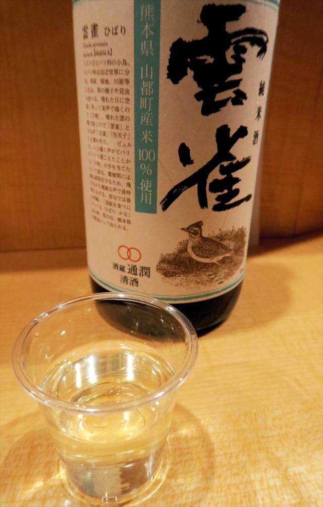 180128-日本酒ぐびぐび-029-S