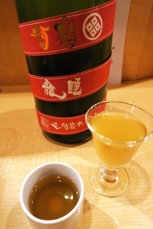 180128-日本酒ぐびぐび-031-S