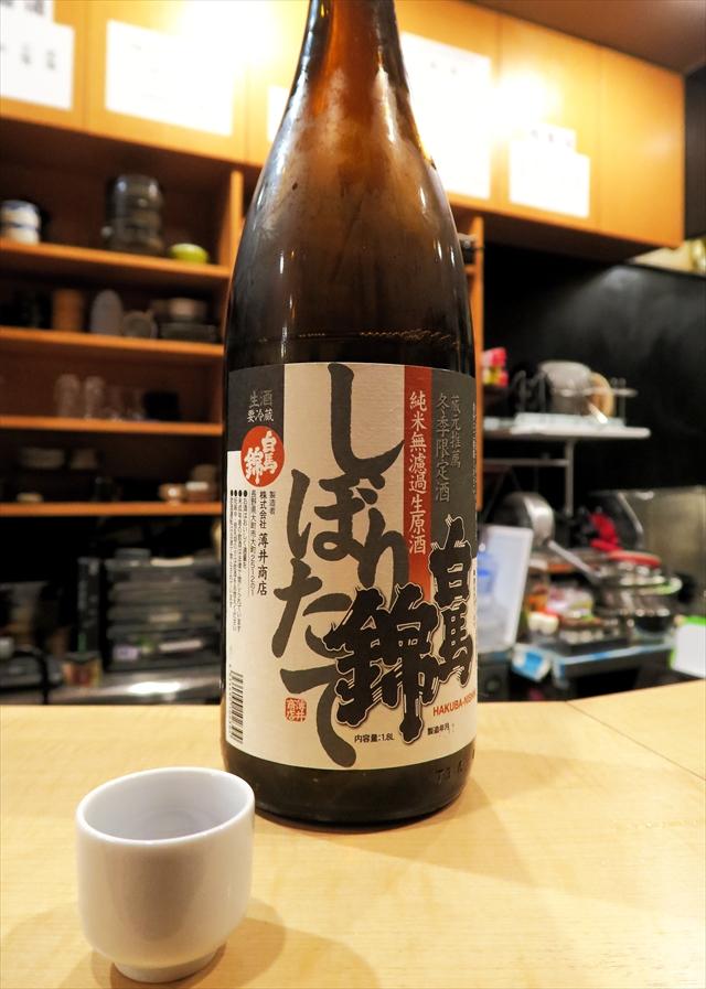 180128-日本酒ぐびぐび-034-S