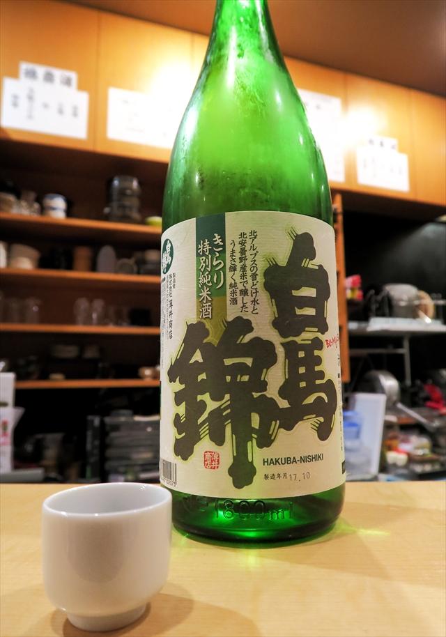 180128-日本酒ぐびぐび-035-S