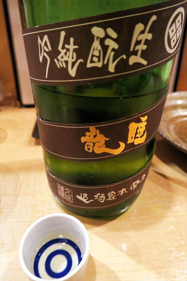 180128-日本酒ぐびぐび-038-S
