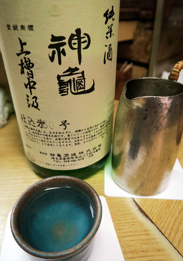 180130-和洋酒菜ひで-006-S
