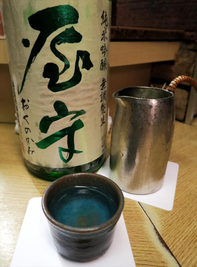 180130-和洋酒菜ひで-022-S