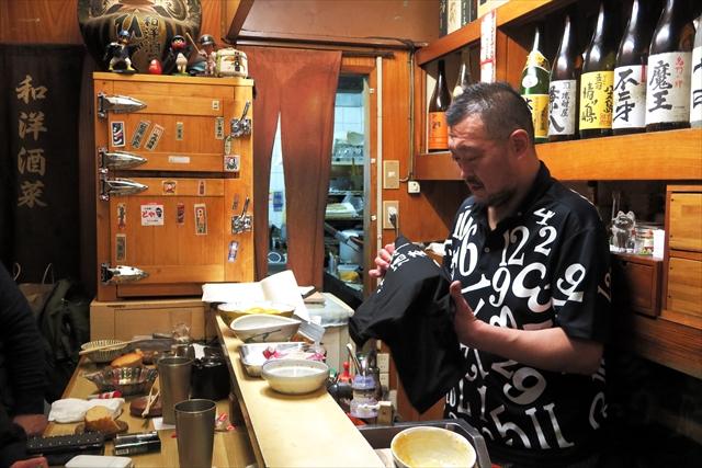 180130-和洋酒菜ひで-042-S
