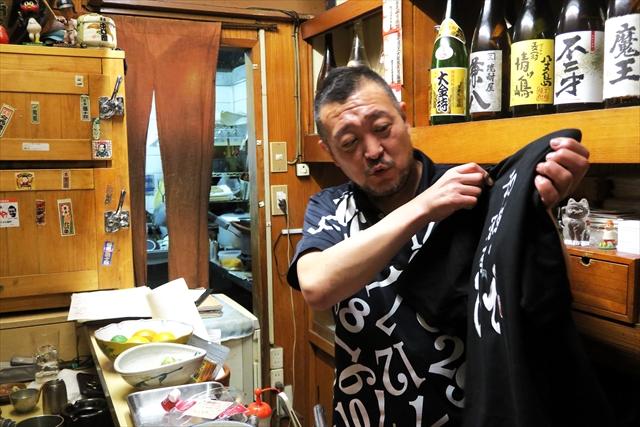 180130-和洋酒菜ひで-043-S