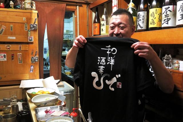 180130-和洋酒菜ひで-044-S