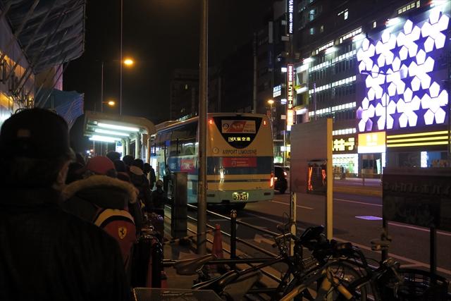 180210-秋田旅行-002-S