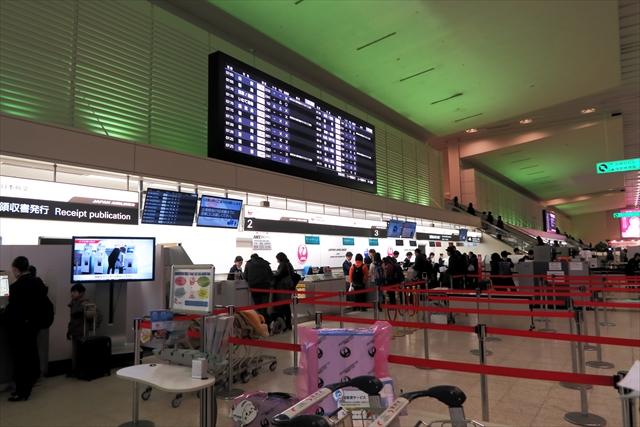 180210-秋田旅行-003-S